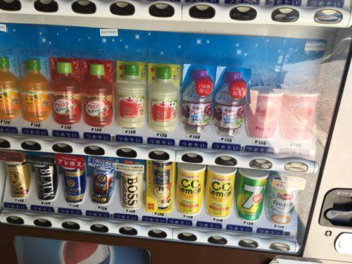 彦根城山頂の自動販売機