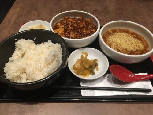 炎麻堂の麻婆豆腐定食