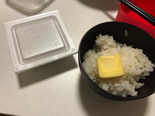 納豆とバターとご飯
