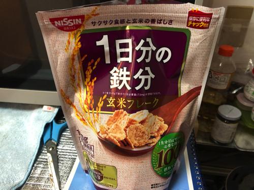 1日分の鉄分玄米フレーク