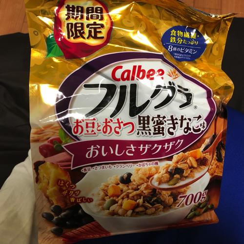 カルビーフルグラ お豆とおさつ黒蜜きなこ味