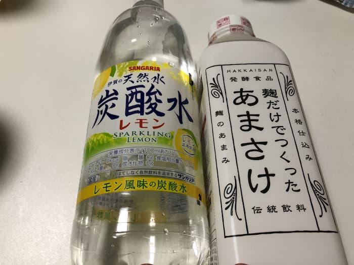 あまさけとレモン炭酸水